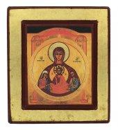 Icona degli sposi - Nostra Signora dell'Alleanza, produzione greca su legno - 14 x 12 cm