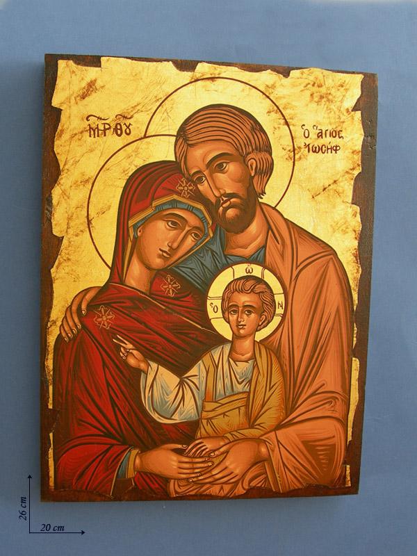 Icona Santa Famiglia Cm 26 X 20 X 25