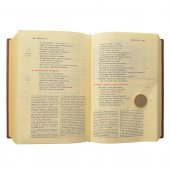 Immagine di 'La Bibbia di Gerusalemme (copertina in pelle color rosso bordeaux e taglio oro - tascabile)'