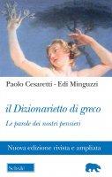 Dizionarietto di greco. Le parole dei nostri pensieri. (Il) - Paolo Cesaretti , Edi Minguzzi