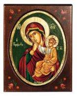 """Icona in legno dipinta a mano """"Madonna della carezza""""  -16,5 x 21 cm"""