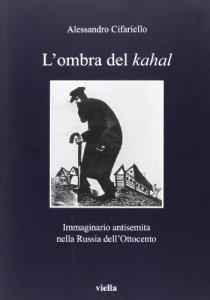 Copertina di 'L' ombra del Kahal'