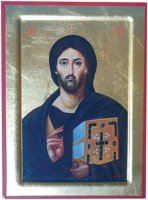Cristo del Sinai di  su LibreriadelSanto.it