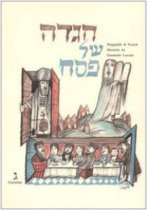 Copertina di 'Haggadàh di Pesach illustrata da Emanuele Luzzati'