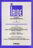 Iride (2012)