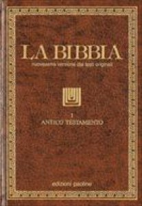 Copertina di 'La Bibbia [vol_1] / Antico Testamento: Pentateutico-Libri storici'