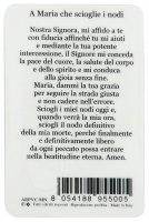 Immagine di 'Card Maria che scioglie i nodi in PVC - 5,5 x 8,5 cm - italiano'
