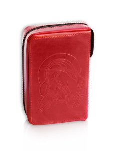 Copertina di 'Custodia in pelle con zip per Liturgia delle Ore 4 volumi - colore rosso'