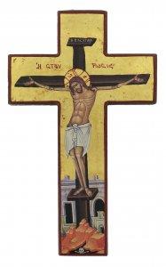 Copertina di 'Croce icona Cristo morente, produzione greca in legno e sfondo foglia oro - 21,5 x 13 cm'