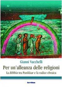 Copertina di 'Per un'alleanza delle religioni'
