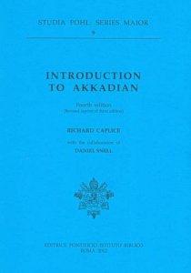 Copertina di 'Introduction to Akkadian'