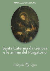 Copertina di 'Santa Caterina da Genova e le anime del Purgatorio'
