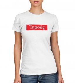 """Copertina di 'T-shirt """"Iesoûs in greco"""" - taglia XL - donna'"""