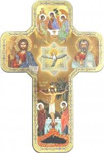 Copertina di 'Croce icona Trinità stampa su legno - 12 x 18 cm'