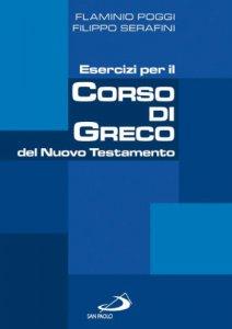Copertina di 'Esercizi per il corso di greco del Nuovo Testamento'