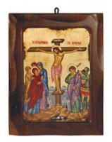 """Icona in legno dipinta a mano """"Crocifissione"""" - dimensioni 23,5x18,5 cm"""