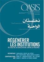 Oasis. Regénérer les institutions. Au-delà de la contestation, contre la violence. Anno X, n.19, Giugno 2014
