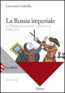 Copertina di 'La Russia imperiale'
