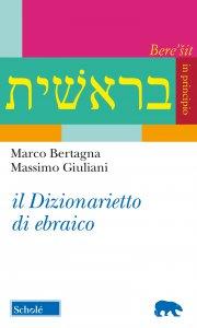 Copertina di 'Il dizionarietto di ebraico'