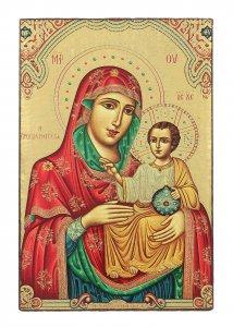 Copertina di 'Icona Madonna di Gerusalemme da tavolo, produzione greca su legno - 9 x 6,5 cm'