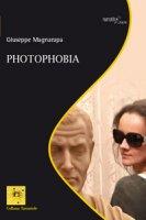 Photophobia - Magnarapa Giuseppe