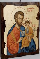 "Icona in legno dipinta a mano ""San Giuseppe e il bambino"" - dimensioni 28x21 cm"