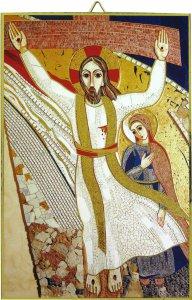 Copertina di 'Quadro Crocifissione di Padre Rupnik cm 20x27 con bolla Giubileo Misericordia'