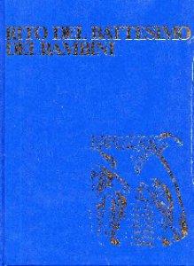 Copertina di 'Rito del battesimo dei bambini'