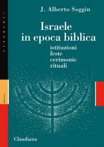Copertina di 'Israele in epoca biblica'