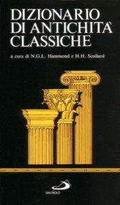 Copertina di 'Dizionario di antichità classiche di Oxford'