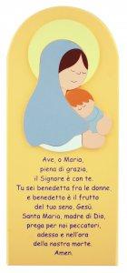 Copertina di 'Quadro Ave Maria in legno colore albicocca - 28 x 12 cm'