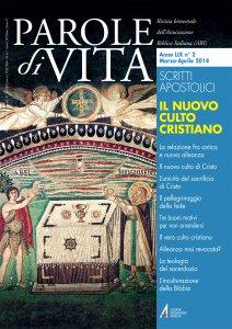 Copertina di 'La relazione fra antica e nuova alleanza (Eb 8,1-13)'