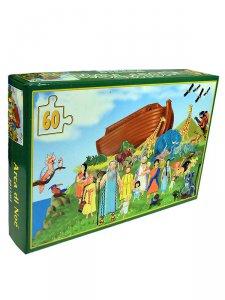 """Copertina di 'Puzzle con scatola """"Arca di Noè"""" - 60 pezzi'"""