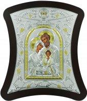 Icona Sacra Famiglia con lastra in argento - 25,5 x 28,5 cm