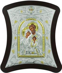 Copertina di 'Icona Sacra Famiglia con lastra in argento - 25,5 x 28,5 cm'