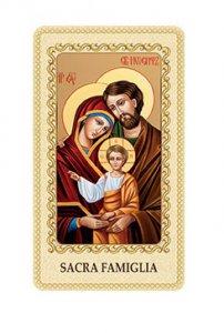 """Copertina di 'Immaginetta plastificata con preghiera """"Sacra famiglia bizantina"""" - dimensioni 6x10 cm'"""