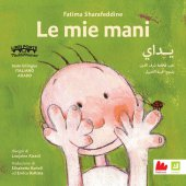 Le mie mani - Fatima Sharafeddine
