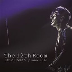 Copertina di 'The 12th room'