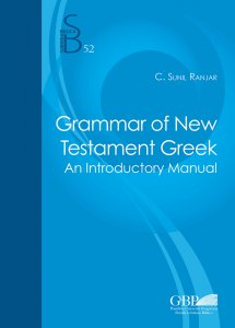 Copertina di 'Grammar of the New Testament Greek'