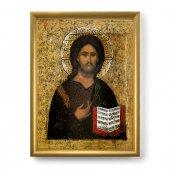 """Quadro """"Gesù Maestro"""" con lamina oro e cornice dorata - dimensioni 44x34 cm"""