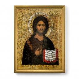 """Copertina di 'Quadro """"Gesù Maestro"""" con lamina oro e cornice dorata - dimensioni 44x34 cm'"""