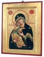 """Icona in legno e foglia oro """"Maria Odigitria dal manto nero"""" - dimensioni 23x18 cm"""