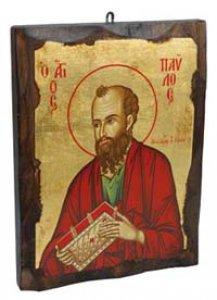 """Copertina di 'Icona in legno """"San Paolo"""" - dimensioni 21x16 cm'"""