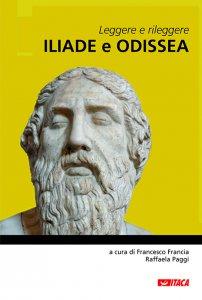 Copertina di 'Leggere e rileggere Iliade e Odissea.'