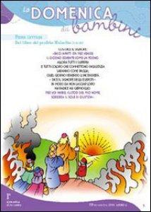Copertina di 'La domenica dei bambini'