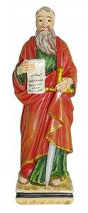 Copertina di 'Statua di San Paolo da 12 cm in confezione regalo con segnalibro'