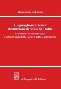 Copertina di 'L'eguaglianza senza distinzioni di sesso in Italia'