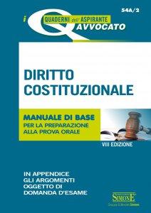Copertina di 'I Quaderni dell'Aspirante Avvocato - Diritto Costituzionale'