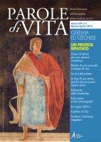 Tra preghiera e trasgressione: ritratto di una comunità in tempo di crisi (Ger 14,7-9.19-22) - Benedetta Rossi