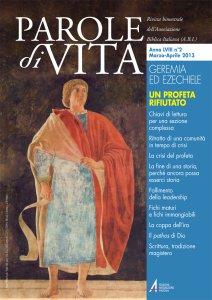 Copertina di 'Tra preghiera e trasgressione: ritratto di una comunità in tempo di crisi (Ger 14,7-9.19-22)'